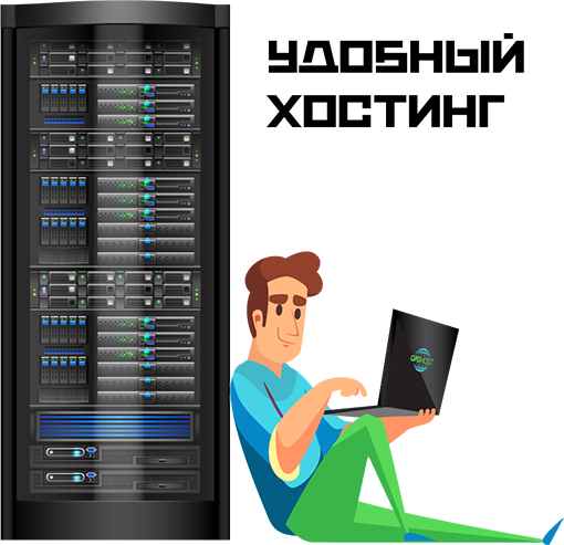 сервера от хостинга serva4ok